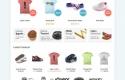 shoppica-e-commerce-theme.jpg