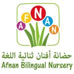 afnan-bilingual